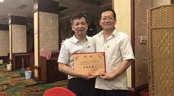 環宇通當選為泉州市信息產業協會常務副會長單位