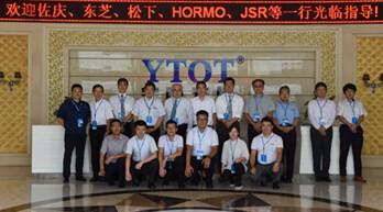 佐慶 東芝 松下等企業代表一行蒞臨宇瞳光學參觀交流