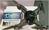 无人机安防技术应用延伸