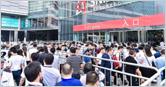 第十三届上海国际智能建筑展览会