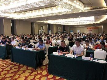 2019年四川省安防工程企業高級管理人員培訓會成功舉辦