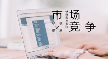 2019年中国大屏幕拼接市场保持高位增长 LED小间距高歌猛进