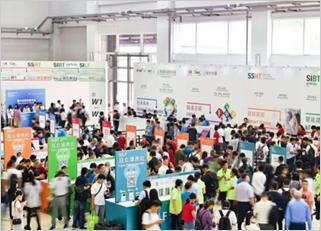 2019 SIBT及SSHT圆满落幕 高端论坛探讨办公、社区、地产新议题 完善行业生态圈