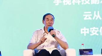 李仲男:技术融合必然促进企业和产业的融合