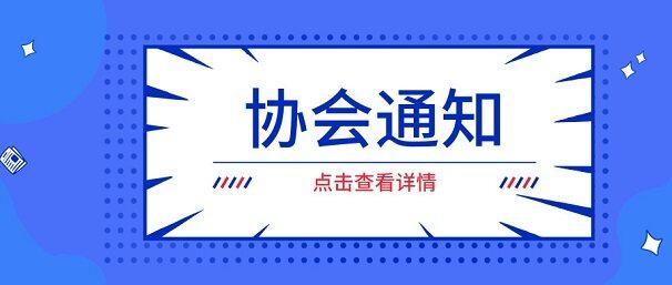 湖北省第二屆安防職業技能大賽延長報名期限的通知