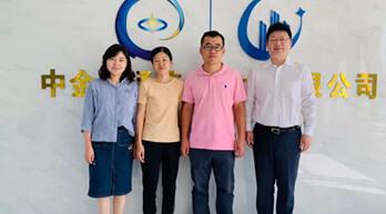 中国人民公安大学贾振军副院长一行莅临中金银通体验指静脉识别技术