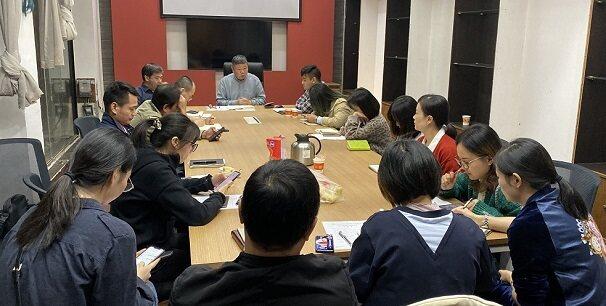 浙江安防协会召开2019智能安防工程师大会工作总结会议