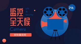 深圳安博会看点直击二:摄像机新品亮点纷呈