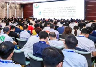 2019深圳安博会看点直击三:论坛发布会上有什么