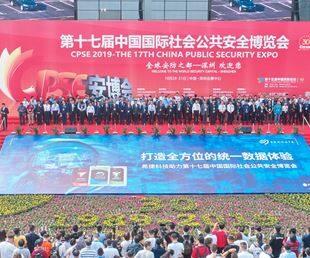 2019年深圳安博会各大名企带来哪些新产品新方案?