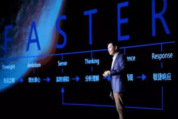 明略科技吴明辉:构建智能企业的八点理解