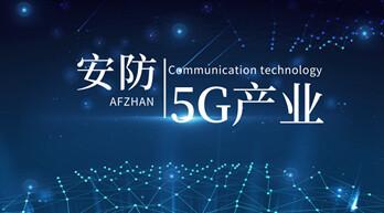 5G+无人机趋势已现 通信运营商如何发力