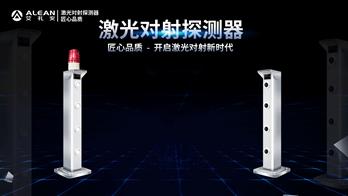 �P�c艾�Y安2019年度�衢T�缶��a品