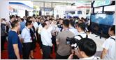 2020中国(西安)国际社会公共安全产品 智慧城市暨雪亮工程及5G技术应用博览会