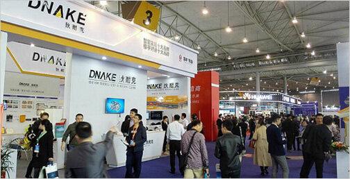 2020第20屆中國成都國際社會公共安全產品與技術展覽會