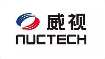中國國際電視臺《中國專利》英文紀錄片報道同方威視創新科技