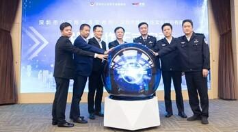 捷顺科技与深圳交警签订战略合作协议 共建智慧交通新生态