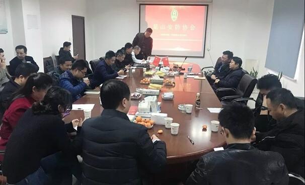 昆安协技委会2020年第一次专家会议报道