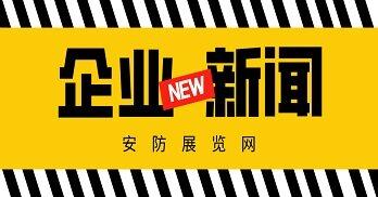 近期,我公司生产的锐呈网络时间同步系统在杭州清泰水厂成功投运