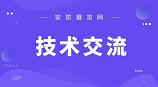 深圳市中烨通道科技有限公司