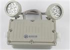 BCJ双头LED防爆应急灯