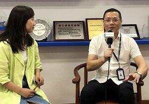 2019智能安防工程师大会专题走访帝杰曼科技股份有限公司