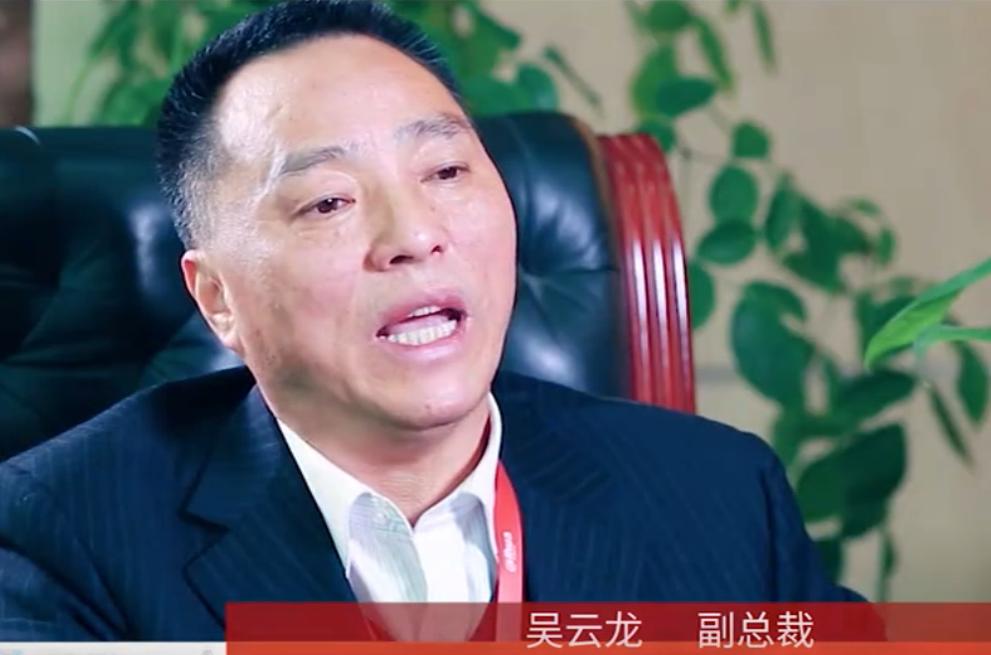 2019智能安防工程師大會 浙江大華技術股份有限公司