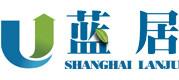 上海藍居智能科技有限公司