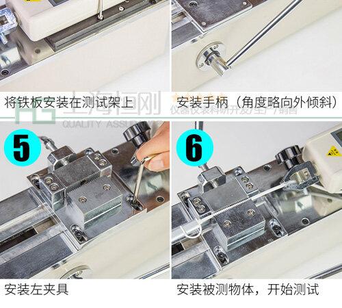 卧式端子拉力测量台架