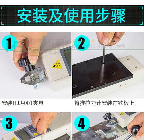 指针式端子拉力测试仪