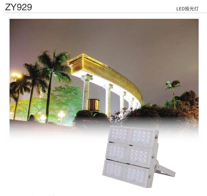 澳门太阳集团城网址2007