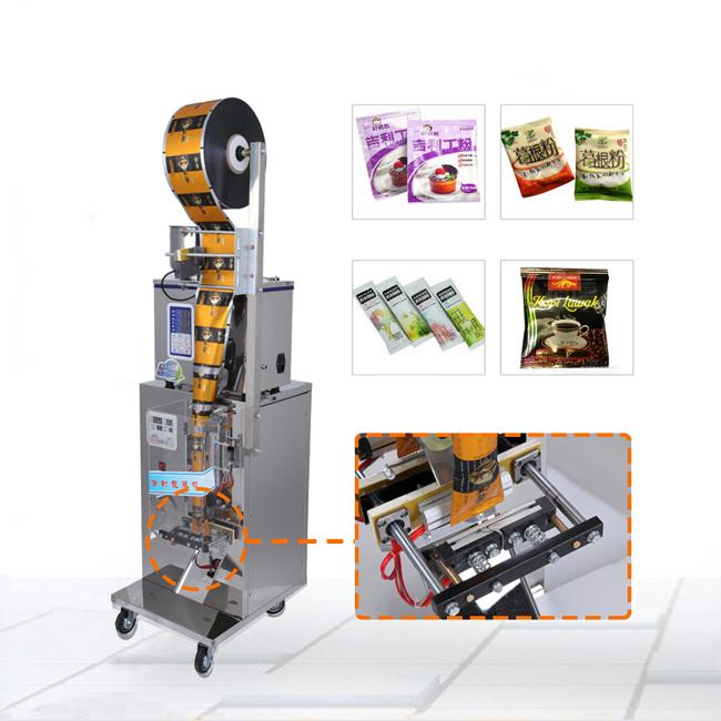 小型粉末全自动包装机