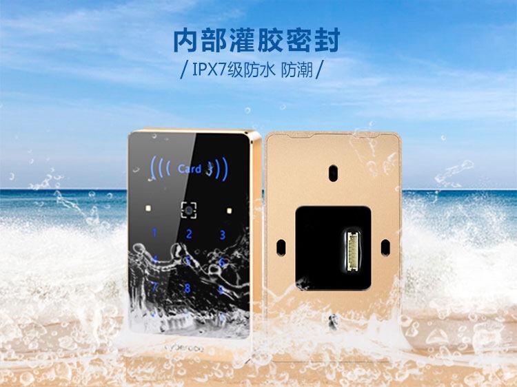 二维码门禁读卡器IPX7级防水