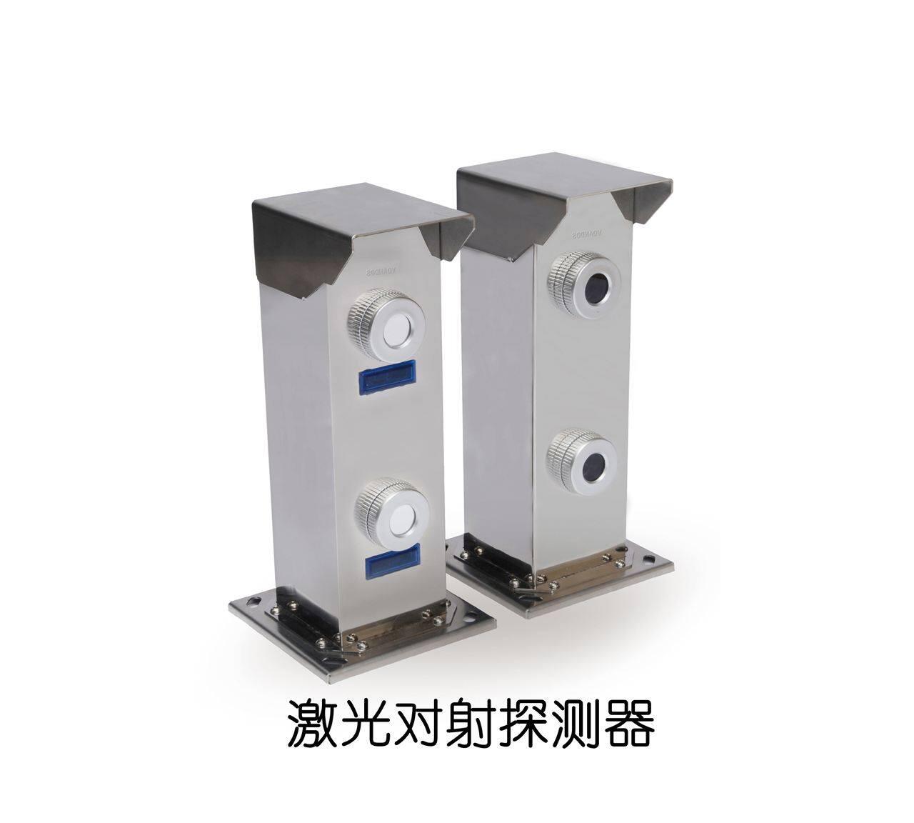 上海客欧安防-激光对射探测器-周界报警产品