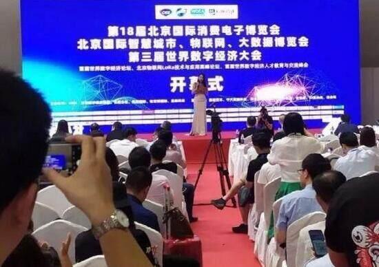 """安芯物聯管理系統成為2019物聯網展覽會""""新星"""""""