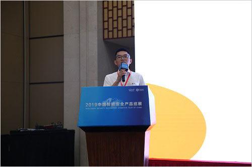 由智安物联网、中国安防企业家俱乐部主办