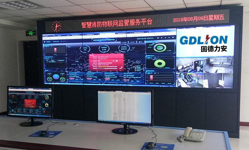 智慧消防系统消防物联网远程监控系统代理