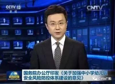 校园安全设备-上海客欧安防