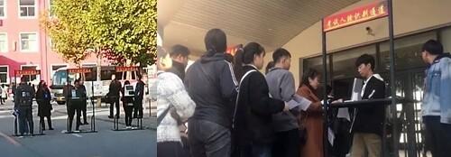 2019河北廊坊成人高考 正式起用泰首人脸识别系统&