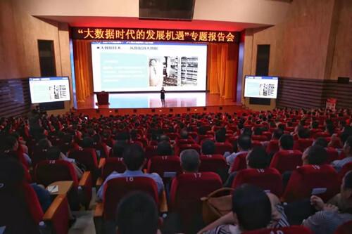 http://www.weixinrensheng.com/kejika/1072833.html