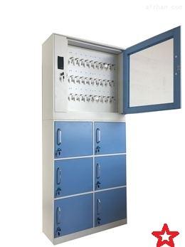 办公钥匙柜