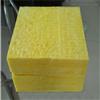 防潮玻璃棉毡报价 玻璃保温材料多少钱