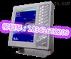 ES9000-10ES9000-10彩色液晶高性能测深仪}