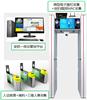 供應電子安檢門廠家價格/高清LED顯示器
