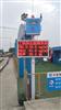 OSEN-6C南京工地扬尘智能检测系统