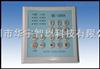新款香港安立碼鍵盤ME300