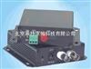 LC-VAD02002路视频光端机厂家直销
