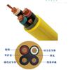 MYP0.66/1.14kv矿用井下移动软电缆