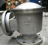 ZFQ-1-16P不锈钢油罐呼吸阀
