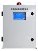 ADT80Y-202-VOCsVOCs自动监测报警系统